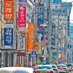 1167_Coree