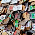 1260_Japon