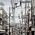 1282_Japon