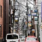 1339_Japon