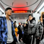 1379_Chine