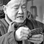 1621_Chine