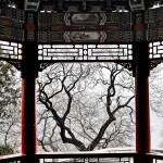 1660_Chine