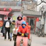 1702_Chine